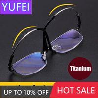 선글라스 메모리 티타늄 티타늄 멀티 픽셀 레딩 안경 프로그레시브 Bifocal Anti Blue Ray UV Presboopic Half Frame 남성 여성 보호