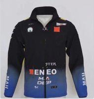 Vestito da corsa 2021 F1 Formula 1 con gli stessi artigli magici, maglia moto, velocità di velocità del cavaliere, maglione caldo