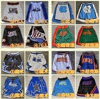 Mens North Carolina는 농구 반바지 닉스를 바느질했습니다그냥 농구 태양초음속반바지 돈 메쉬 마술미첼
