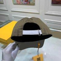 Новый дизайн летний стиль повседневные кепки популярные пары сетки бейсбольная кепка лоскутная мода хип хмель шапки Hats Hater Snapback