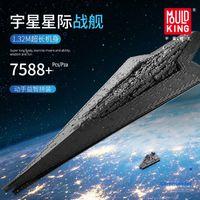 Universe 13134 Destroyer Assembled Interstellar Toys Yuxing Star Series Spaceship Creative Block Wars Building Puzzle Model Jpqam