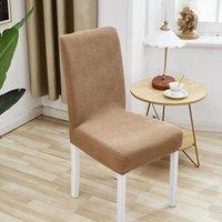 غطاء كرسي الطعام دنة 14 لون غلاف حامي حالة تمتد للمطبخ كرسي مقعد فندق مأدبة مرونة كرسي غطاء DHE5031