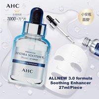 High Quality AHC Premium Vitamin B5 Soothing face Mask sheet 27ml piece Moisturizing Skin Treatment rich essence