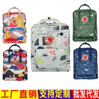 backpack outdoor camouflage waterproof canvas student travel computer