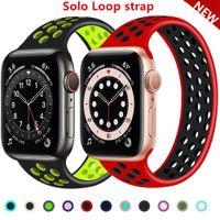 Solo Loop Brap для Band Apple Watch Band 44 мм 40 мм 38 мм 42 мм Дышащий силиконовый эластичный ремень Браслет Bracte Band Iwatch Series 3 4 5 SE 6
