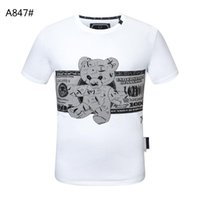 Men's T-Shirts -Brand Summer Style T-shirt Cotton Tshirt Men PP Fashion Short-Sleeved Top Tees Casual Clothing Hip Hop T Shirts