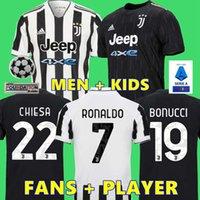 팬 플레이어 버전 축구 유니폼 2021 2022 Ronaldo Dybala Morata Chiesa McKennie Juventus 축구 키트 셔츠 21 22 Juve Men + Kids 넷째 4