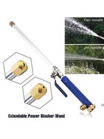 Car High Pressure Water Gun 46cm Jet Garden Washer Hose Wand Nozzle Sprayer Watering Spray Sprinkler Cleaning Tool DHE7458
