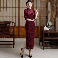 Ethnic Clothing Velour Flower Vintage Qipao Sexy Slim Banquet Party Dresses Gown Mandarin Collar Lady Cheongsam Chinese High Split Vestidos