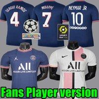PSG 플레이어 버전 Paris Saint Germain 축구 유니폼 Mbappe 요르단 212 2021 2022 Neymar JR Sergio Ramos Hakimi Icardi France Jersey Marquinhos Men + Kids