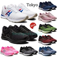 2021 Gel-N22 hombres zapatos de mujer Tokyo Gray Floss PeaCoat Rose Gold Classic Red Triple zapatillas negras Pink Pure Silver Transports