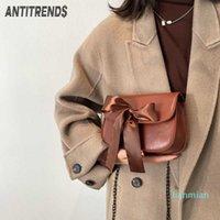 Evening Bags Women Coffee Color Shoulder Crossbody Clutch Bag Female Versatile Vintage Texture Small Square Chain Fashion Handbag Purses