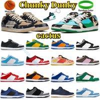 최신 농구 신발 숀 chunky dunky shadow 화이트 블랙 코스트 체리 매화 브라질 팬더 비둘기 코끼리 하이퍼 코발트 남성 여성 스포츠 스니커즈