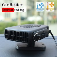 Universal Car Heater Electric Cooling Fan Defroster Dryer Windshield Defogging 12V Portable Auto Fans Interior Accessories