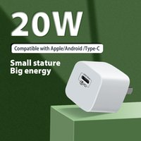 Mini fast Charger 20W for iphone Type-C High Speed USB Android and laptop universal pd phone charging head