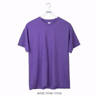 704 tops AAA customization soccer jersey 2021 2022 plain clothes 21 22 training custom football shirt sports wear