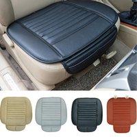 犬の車の座席カバークッション3DシングルバッキングパッドペットフロントアンチスクラッチPUレザー竹の木炭カバーマット用品
