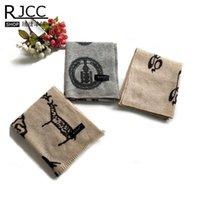 RJCC замшевая осень зима детский ягненок шерсть мягкий и теплый вязаный шарф замок печать женской шали