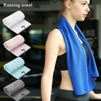 Golf Training Aids 30*50cm Towel Waffle Running Sports Yoga Is Suitable For Lovers