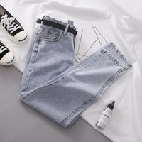 Mother Pants Spring Korean Womens Jean Version Of The Light Colored Washed Loose Wild High Waist Boyfriend