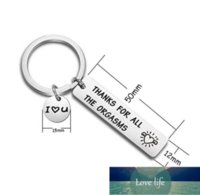 Custom Stainless Steel Keychains Thanks For All The Orgasms Key Rings Gift For Mom Dad Personalized Engraved Car Key Rings