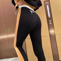 Women's jacket quality coat designer suit classic luxury designer coat Yoga suit 2021 Golf women's Sweatshirt letter pattern spring and