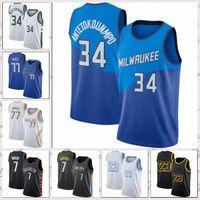 2021 خمر الرجال الرجعية كرة السلة جيرسي لو 23 ويليامز كيفن 7 ديورانت قميص جيانيس 34 antetokounmpo أسود أزرق أبيض حجم S-2XL
