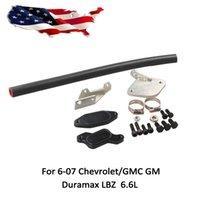 Spruitstuk onderdelen Duramax LBZ EGR Verwijderen 6.6L Kit Klepkoeler voor Chevrolets 2006-07 GMS Dieselvervanging Pijpoliekoelers