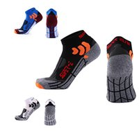 New Compression Running Professional Sports Outdoor Quick-drying Athletic Sports Socks Men's Short Tube