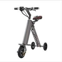 3 عجلة طوي سكوتر الكهربائية المحمولة التنقل قابلة للطي دراجة بطارية ليثيوم دراجة كهربائية