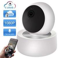 كاميرات Sdeter Cloud 2MP 1080P CCTV اللاسلكية WiFi IP كاميرا أمن الوطن مراقبة للرؤية الليلية 2 طريقة الصوت رصد الطفل