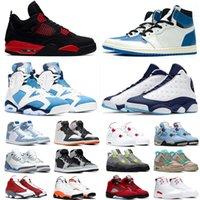 12 13s أحدث FIBA 12S الرجال أحذية كرة السلة 5S حلم تفعل ذلك 9S 10S حذاء كونكورد 11S كاب و ثوب 13S الرجال المدربين