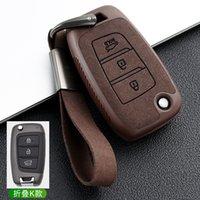 Замшевая кожаный автомобиль складной флип ключа FOB Cover Cover Case для Hyundai Solaris Elantra I30 I35 I40 Tucson Kona ключевой чехол удаленный автомобиль