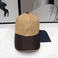Diseñador Beanie Unisex Unisex Hecho de punto Sombrero de lana Color de colores Clásico Bloque de punto Punto de calavera Capas de cráneo de alta calidad Gorra de béisbol de moda impresa