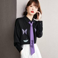 Girl Trend Shirt Long Sleeves Printed Embroidery Women's Blouse 2021 Autumn Hot Shirt Fashion Ladies Office Business Shirt