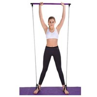 Yoga puxar hastes pilates bar home yoga ginásio ginásio corpo abdominal bandas faixa de tonificação barra fitness corda puller faixa de tubo crossfit