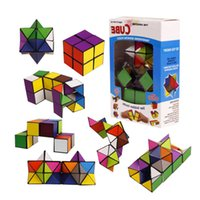 New Arrival Hot Sales Toys Infinity Cube Popular Spot Items Unlimited Square Star Infinite Decompression Q0423
