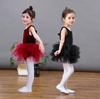 子供チュチュトレーニングドレスバーブファッドガールベールスカートチュチュスカートキッズダンスコスチュームドレスデザイナー服YL390
