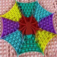 30CM 40CM Giant Large Poo-its Fidget Jigsaw Puzzle Toys Board Rainbow Push Pop Bubbles Popper Spider Web Cartoon Cat Square Heart Shapes Sen