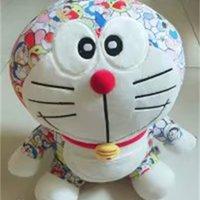 Zhizhaidian s Doraemon Murakami robot jingle cat plush toy doll pendant lift