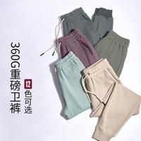 Pure cotton trendy Brand American style sports bundle leg closure drawstring casual pants for men