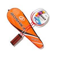2pcs Badminton Raquette Fer alliage intégré Adulte costume de remise en forme avec boule shutlecocks extérieure raquete accessoire sportive