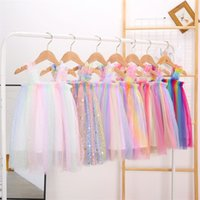 더 많은 디자인 드레스 캐미솔 거즈 Pompou 스커트 무지개 Pompous Skirts 여름 소녀 21 58HH Y2