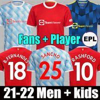 Camisas de futebol Manchester 2021 2022 UNITED MAN SANCHO UTD VAN DE BEEK B. FERNANDES RASHFORD GREENWOOD POGBA camisa de futebol 21 22 homem + crianças kit HUMANRACE quarto
