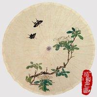 우산 Camellia 더블 나비 종이 파라솔 클래식 오일 우산 댄스 장식 선물 기름칠