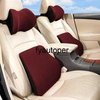 Car Headrest Seat Pillow Cushion Ice Silk Breathable Memory Cotton Head Lumbar Pillow Backrest Set Auto Cushion Car Accessories