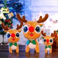 DHL 2021 Più nuovo di alta qualità con campane peluche alci giocattolo di natale cervi doll bambole bambole bambini che danno regali decorazioni natalizie carino cy22