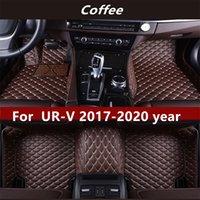 Подходит для Honda UR-V 2017-2020year Индивидуальный нескользящий нетоксичный коврик для мат