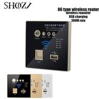 스마트 전원 플러그 WiFi 300Mbps 듀얼 벽 안테나 내장 무선 AP 라우터 USB 패널 충전 소켓 Shojzj