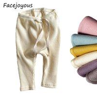 Trousers Baby Clothes Boy Girl Clothing Solid Color Tights T-shirt PP Pants Casual Hougong Leggings Cotton Tiny 2021